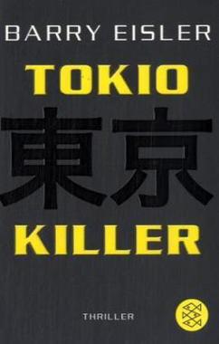 Cover von: Tokio Killer