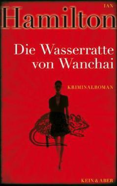 Cover von: Die Wasserratte von Wanchai