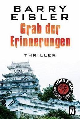 Cover von: Grab der Erinnerungen (John Rain