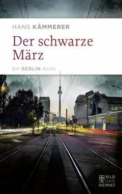 Cover von: Der schwarze März