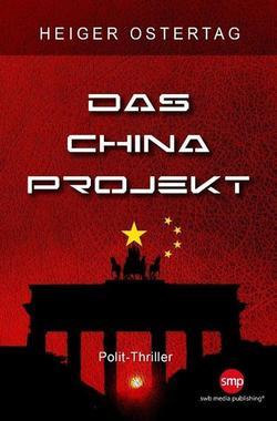 Cover von: Das China Projekt