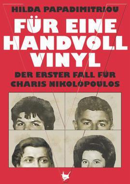 Cover von: Für eine Handvoll Vinyl