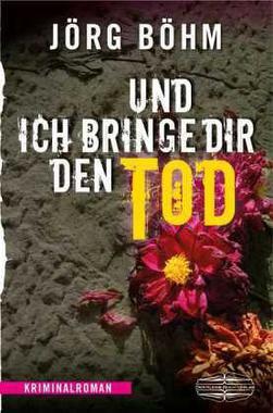 Cover von: Und ich bringe dir den Tod