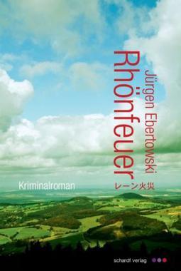 Cover von: Rhönfeuer