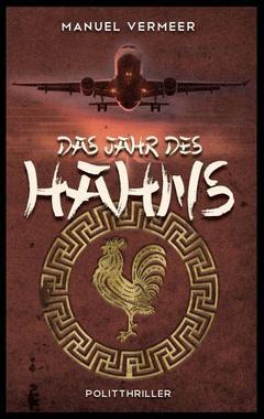 Cover von: Das Jahr des Hahns