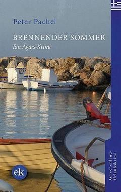 Cover von: Brennender Sommer