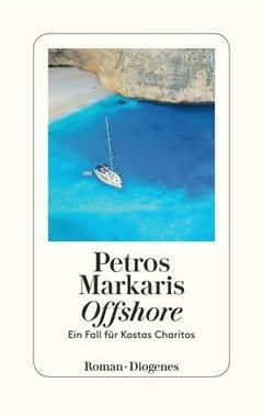 Cover von: Offshore