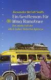 Cover von: Ein Gentleman für Mma Ramotswe