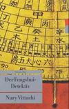 Cover von: Der Fengshui-Detektiv