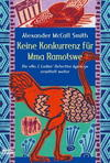 Cover von: Keine Konkurrenz für Mma Ramotswe