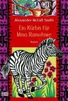 Cover von: Ein Kürbis für Mma Ramotswe