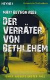 Cover von: Der Verräter von Bethlehem