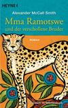 Cover von: Mma Ramotswe und der verschollene Bruder