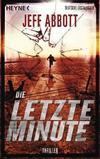Cover von: Die letzte Minute