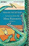 Cover von: Schweres Erbe für Mma Ramotswe