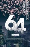 Cover von: 64