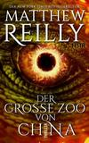 Cover von: Der große Zoo von China