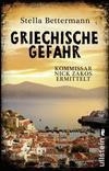 Cover von: Griechische Gefahr