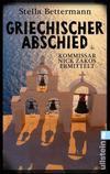 Cover von: Griechischer Abschied