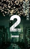 Cover von: 2